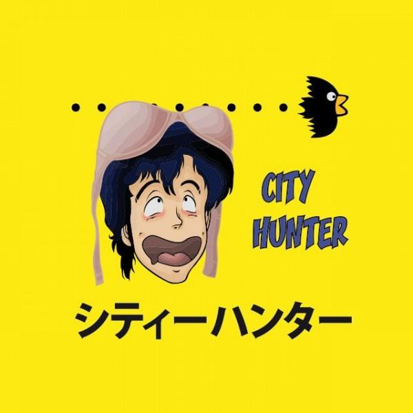 T-shirt Version Of City Hunter Nicky Larson Yellow Bra