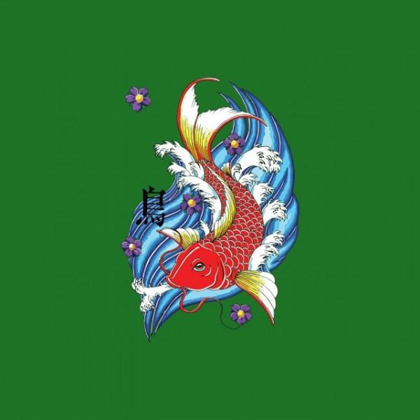 tee shirt carpe rouge tatouage japonais vert