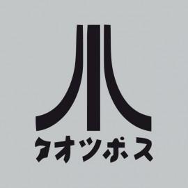 camiseta Atari Japon negro/gris