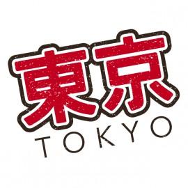 vendimia Tokio