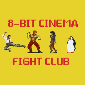 fight club 8-bit rare t-shirt
