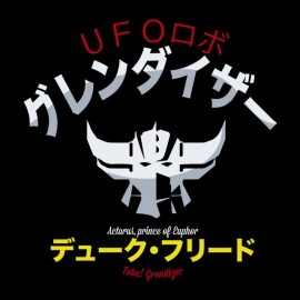 Grendizer figure University t-shirt