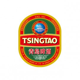 tee shirt tsingtao biere