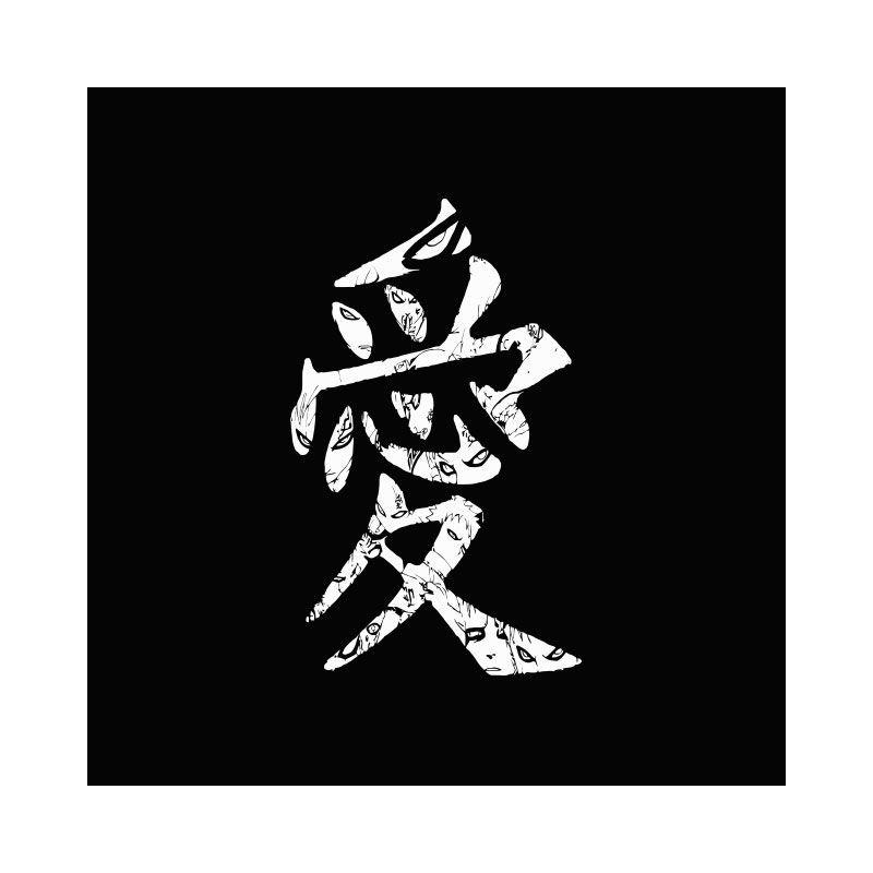 T Shirt Naruto Raro Símbolo Negro