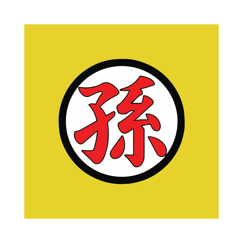 T Shirt Manga Symbol Gokus Family Kanji Yellow