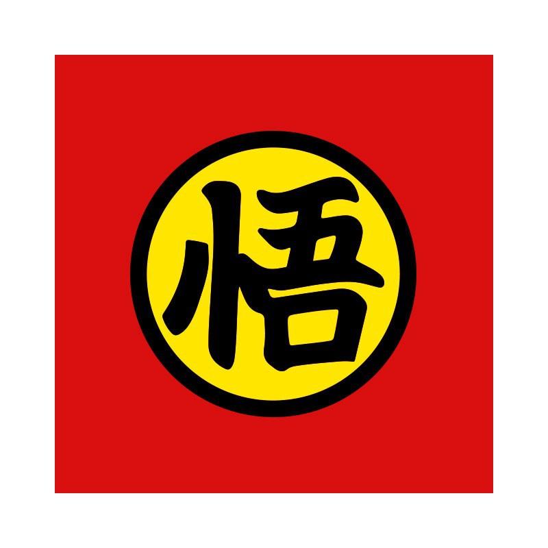 T Shirt Symbol Gokus Kanji On Red