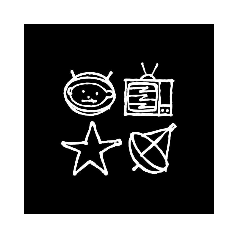 T Shirt U2 Zoo Tv Black Symbols