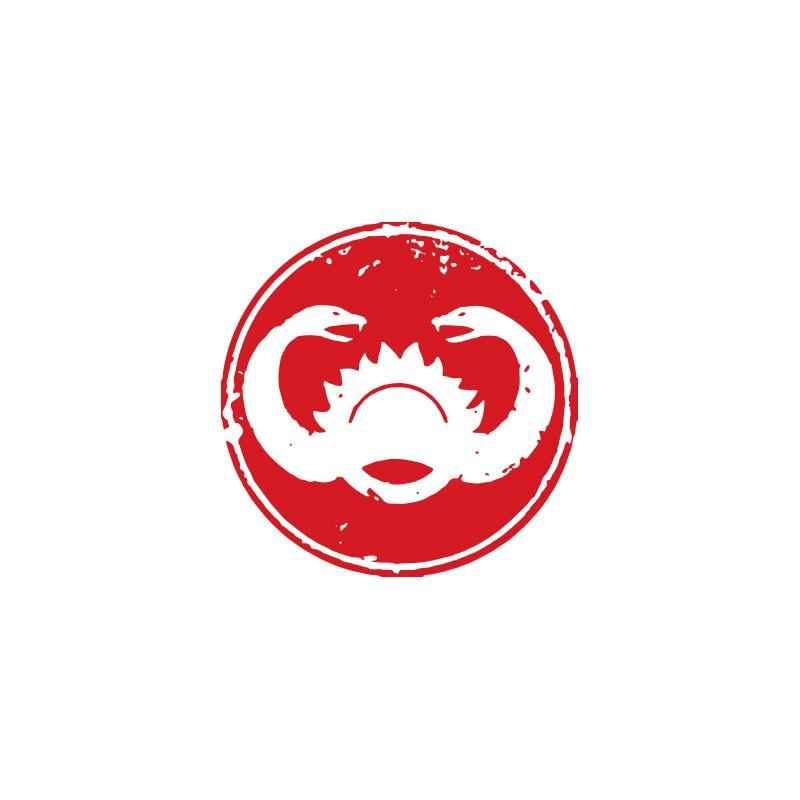 Thulsa Doom T Shirt White Snake Symbol