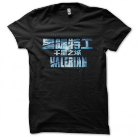 tee shirt valerian besson
