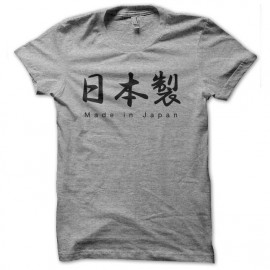 tee shirt made in japan