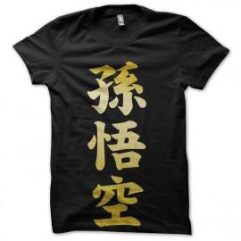 tee shirt songoku kanji dragon ball